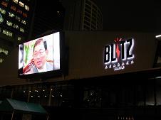 BLITZ with tsuneyuki nakajima.JPG