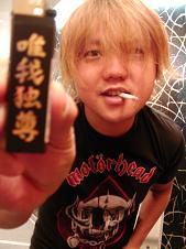asato with motorhead.JPG