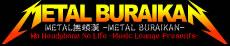 METAL無頼漢(METAL BURAIKAN)