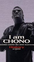 I'm chouno.JPG