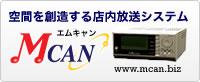 mcan_banner.jpg